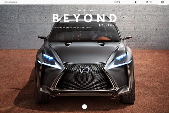 lexus-beyond-1
