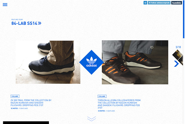 adidas-tumblr-1