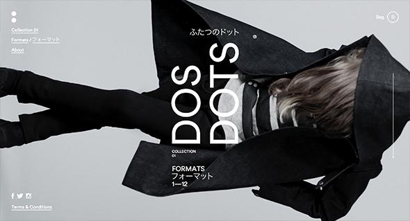 dosdots-1