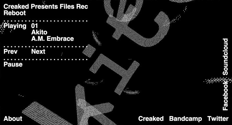 file-rec-1