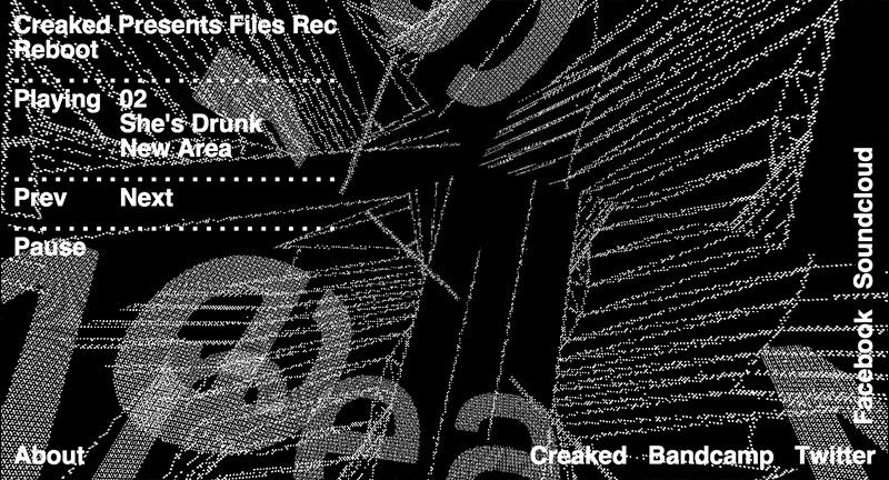 file-rec-2