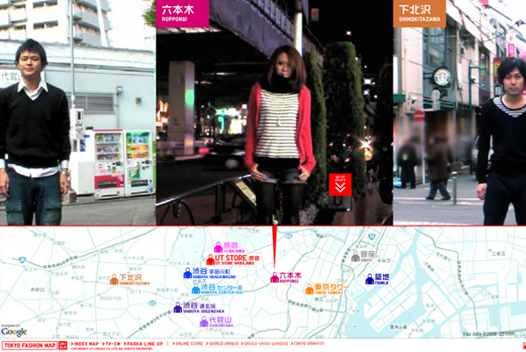 uniqlo fashion map