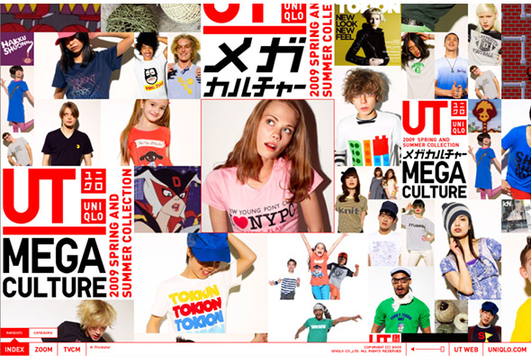 uniqlo zoom
